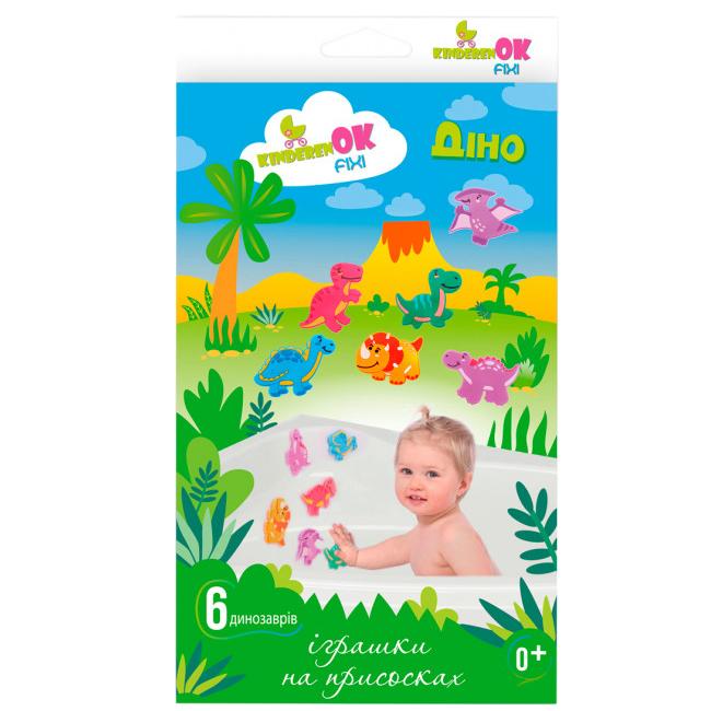 Набор для купания Kinderenok Игрушки на присосках Дино (50917)