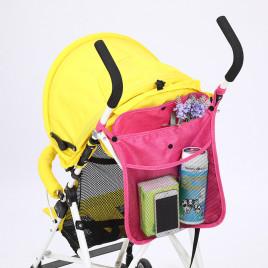 Карман дополнительный на коляску-трость Mirti BS-3 (розовый)
